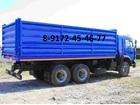 Увидеть foto Грузовые автомобили камаз зерновоз 53215 38669975 в Ростове-на-Дону