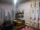 Фотография в   Площадь дома 40 кв. м, Участок 1, 3 сотки. в Ростове-на-Дону 2400000