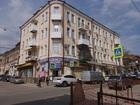 Просмотреть foto  Комната 17 м2 в коммунальной квартире 39040657 в Ростове-на-Дону