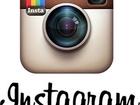 Увидеть фотографию  Возьму 100 клиентов в Instagram 39782170 в Ростове-на-Дону