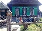 Увидеть фотографию  Барышский район Село Старая СавадеркаДом для тех кто хочет разводить К / Р скот отличное предложения, 39791844 в Ульяновске