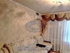 Скачать бесплатно изображение  Предлагается к продаже квартира гостиничного типа в кирпичном доме, 46230973 в Ростове-на-Дону