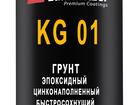 Увидеть фото Отделочные материалы KG 01-7114/0, эпоксидный быстросохнущий грунт 47415500 в Ростове-на-Дону