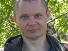 Просмотреть фотографию Массаж Помоги себе сам (обучение самомассажу) 59649069 в Ростове-на-Дону