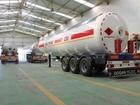 Смотреть фото Спецтехника Газовая цистерна DOGAN YILDIZ 57 м3 66411758 в Волгограде