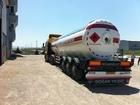 Свежее фотографию  Газовая цистерна DOGAN YILDIZ 57 м3 66570269 в Волгограде