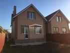 Продается новый кирпичный дом общей площадью 140 кв.м. состо