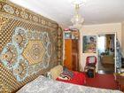 Продается в центре Ростова трехкомнатная квартира в пятиэтаж