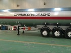 Увидеть foto  Газовоз полуприцеп DOGAN YILDIZ 45 м3 67655812 в Волгограде