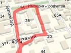 Свежее фотографию Потери Утеряна золотая цепочка желтого металла, 67682701 в Ростове-на-Дону
