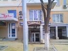 Сдается помещение в Центре Ростова-на-дону ,по проспекту Вор