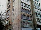 Продается однокомнатная квартира напротив РГУПС, отличное