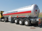 Просмотреть изображение  Газовая цистерна Dogan Yildiz 40 м3 68157144 в Ярославле