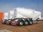 Просмотреть фото  Цементовоз NURSAN 28 м3 от завода 68162481 в Ростове-на-Дону