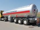 Уникальное изображение  Газовая цистерна Dogan Yildiz 40 м3 68220942 в Ростове-на-Дону