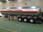 Смотреть фото Цементовоз Газовоз полуприцеп DOGAN YILDIZ 45 м3 69355543 в Красноярске