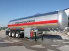 Свежее изображение  Газовая цистерна DOGAN YILDIZ 50 м3 69355576 в Астрахани