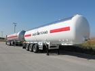 Новое фото  Газовоз DOGAN YILDIZ 60 м3 под заказ 69360841 в Астрахани