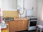 Сдается 3-комнатная квартира в районе площади Ленина , остан