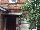 ПАО Сбербанк реализует имущество:  Объект (ID I6045594) : 1-