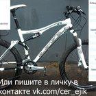 Велосипед Element Nucleon 3, 0