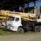 Автокран КС-65740-3 на КамАЗ 65222