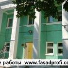 Высотные работы в Ростове