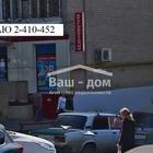 Коммунистический/рынок Элеонора, Сдаю офис в офисно-жилом ко