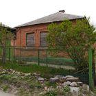 Продается 4-комнатный дом общей площадью 49,2 м2 на земельно