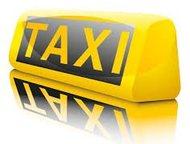Автомойка для такси, ул, Нансена, 247 Круглосуточно. Быстро и качественно. Самые