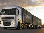 Автомобильные грузоперевозки по России и СНГ Автотранспортная компания предлагае