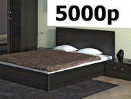 Кровати под заказ любой сложности Наша компания занимается изготовлением мебели