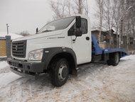 Новые эвакуаторы на базе ГАЗон NEXT Продажа нового эвакуатора на базе ГАЗон NEXT