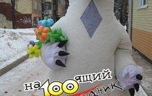 Изюминка праздника Мишка гигант Ростов
