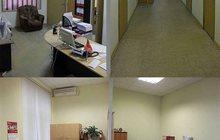 сдаю офисное помещение 310 кв, м в центре