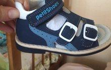 Кожаные босоножки на мальчика Petit shoes( новые)