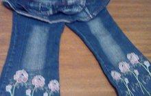 джинсы и джинсовые сарафанчики