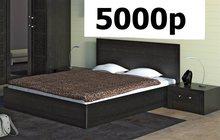 Кровати под заказ любой сложности