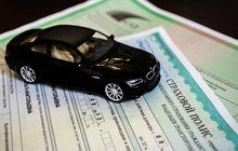 ОСАГО, Техосмотр, проверка юридической чистоты авто
