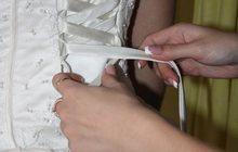 Своеобразное свадебное платье