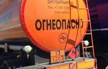 Полуприцеп бензовоз 30 000 л