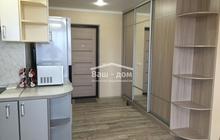 Предлагаем приобрести 1 комнатную квартиру студию на ЗЖМ по