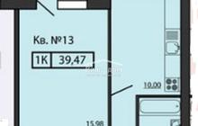 Полноценная 1-к квартира в Александровке, уютный 3-этажный ч