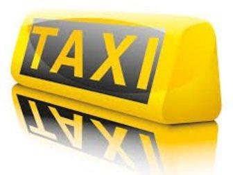 Скачать бесплатно foto Автомойки Автомойка для такси, ул, Нансена, 247 32408505 в Ростове-на-Дону