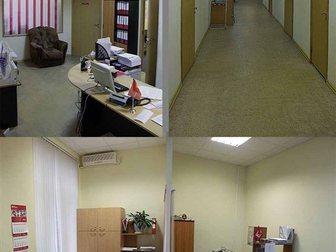 Скачать бесплатно фото Коммерческая недвижимость сдаю офисное помещение 310 кв, м в центре 32512551 в Ростове-на-Дону