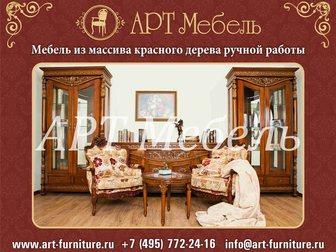 Просмотреть foto  Мебель классического стиля из красного дерева, 32519609 в Ростове-на-Дону