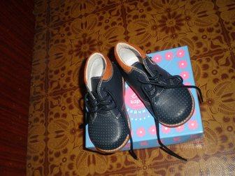 Смотреть foto Детская одежда продаю ботиночки 21 размера 32593852 в Ростове-на-Дону