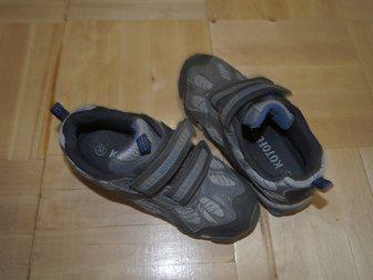 Свежее изображение Детская обувь Кроссовки для мальчика по стельке 19 см, -30 размер 32609260 в Ростове-на-Дону