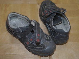 Скачать фотографию Детская обувь Ботинки для мальчика 30 размер - по стельке 19 см, 32609294 в Ростове-на-Дону