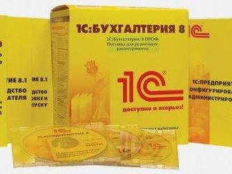 Уникальное фотографию  Программист 1С 32638826 в Ростове-на-Дону